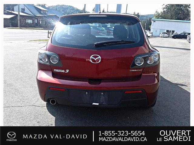2008 Mazda Mazda3 Sport  (Stk: 19327B) in Val-David - Image 5 of 18