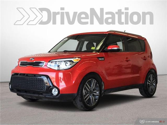 2015 Kia Soul SX (Stk: B2098) in Prince Albert - Image 1 of 25