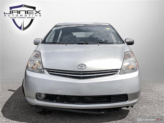 2006 Toyota Prius  (Stk: 19344) in Ottawa - Image 2 of 25