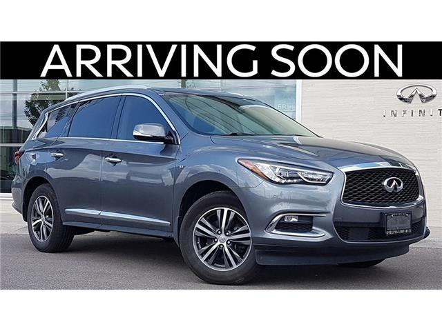 2017 Infiniti QX60 Base (Stk: I6995A) in Guelph - Image 1 of 4