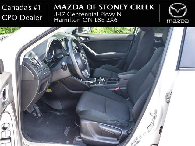 2016 Mazda CX-5 GX (Stk: SU1279) in Hamilton - Image 13 of 22