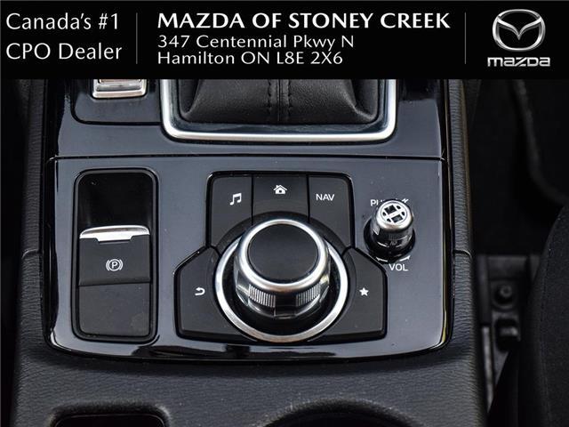 2016 Mazda CX-5 GX (Stk: SU1279) in Hamilton - Image 22 of 22