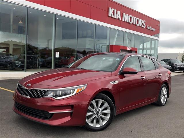 2016 Kia Optima  (Stk: 20170A) in Gatineau - Image 1 of 11