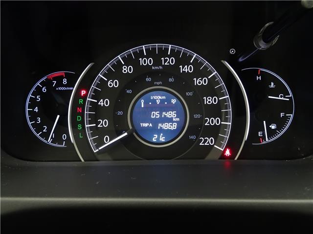 2016 Honda CR-V LX (Stk: 36475U) in Markham - Image 16 of 21
