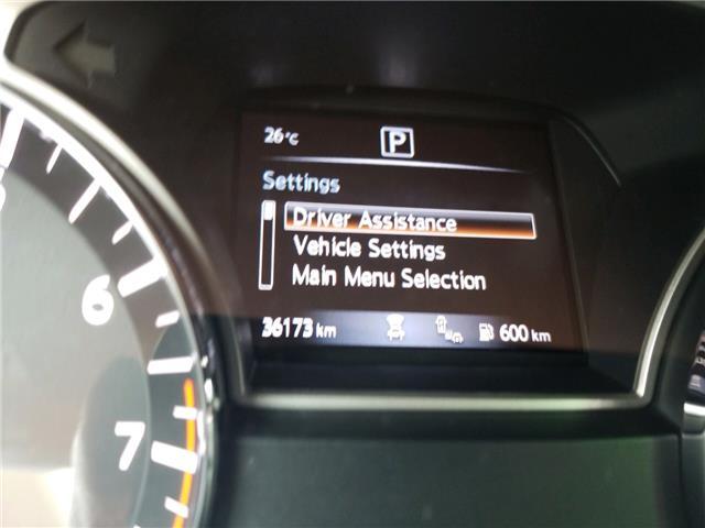 2018 Nissan Altima 2.5 SV (Stk: 257198) in Cambridge - Image 13 of 22