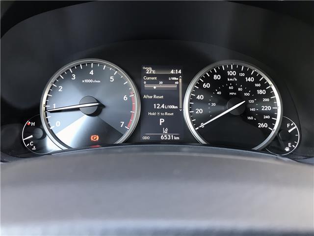 2019 Lexus NX 300  (Stk: 28663A) in Markham - Image 15 of 23