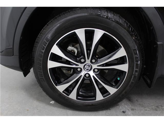 2015 Toyota RAV4 XLE (Stk: 1047922A) in Winnipeg - Image 10 of 27