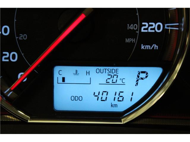 2015 Toyota RAV4 XLE (Stk: 1047922A) in Winnipeg - Image 17 of 27