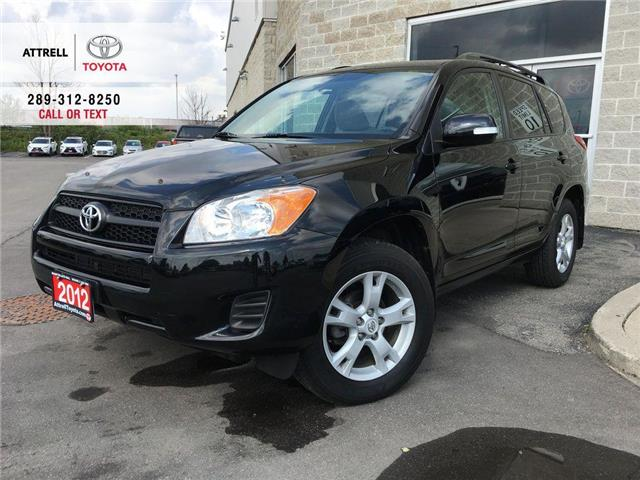 2012 Toyota RAV4 TOURING PKG AWD ALLOYS, SUNROOF, TINT, ROOF RACK,  (Stk: 44447XA) in Brampton - Image 1 of 24