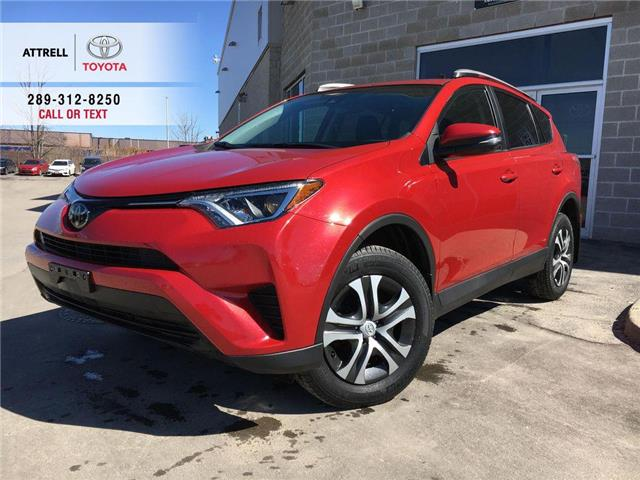 2017 Toyota RAV4 LE FWD UPGRADE PKG PEDESTRIAN DETECTION, LDA, HEAT (Stk: 43523A) in Brampton - Image 1 of 26