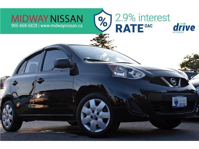 2015 Nissan Micra SV (Stk: U1804) in Whitby - Image 1 of 20