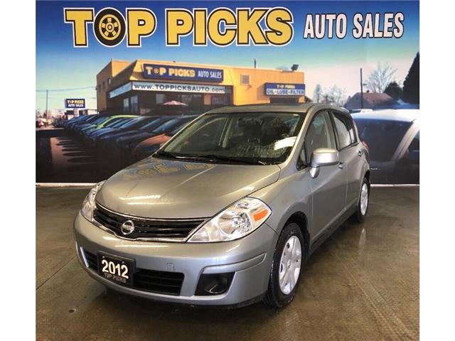 2012 Nissan Versa 1.8 S (Stk: 382259) in NORTH BAY - Image 1 of 11