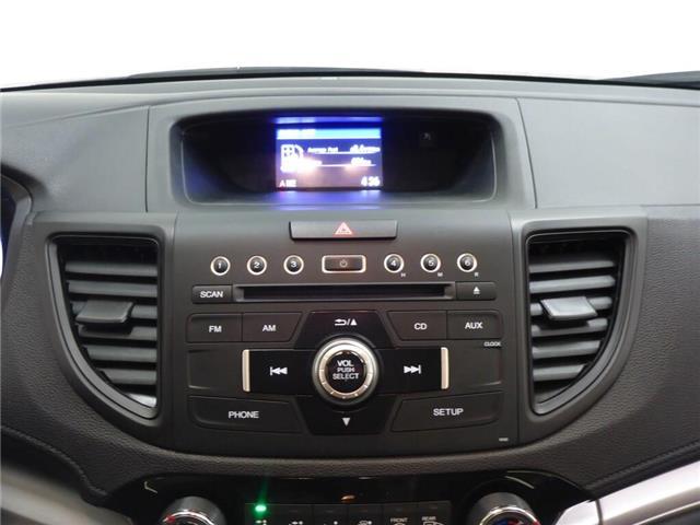 2016 Honda CR-V LX (Stk: 19080308) in Calgary - Image 23 of 30