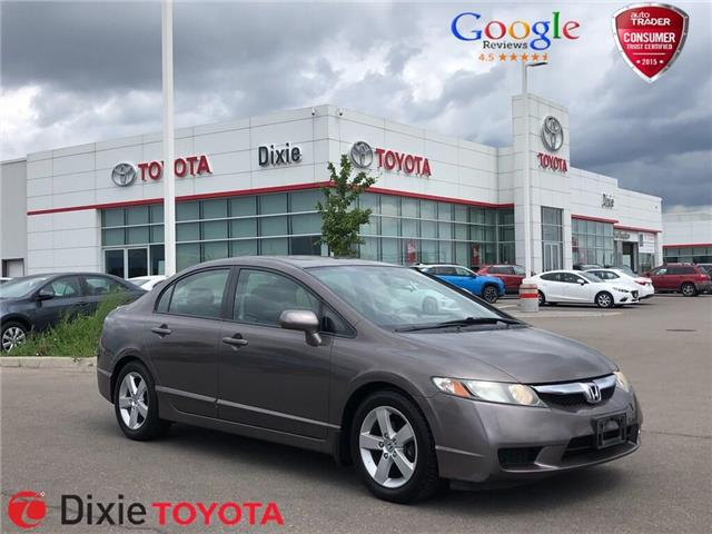2011 Honda Civic SE (Stk: D200240A) in Mississauga - Image 1 of 16