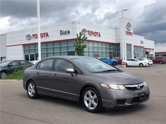 2011 Honda Civic SE (Stk: D200240A) in Mississauga - Image 9 of 16