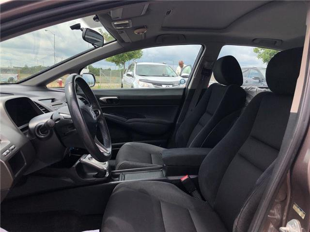 2011 Honda Civic SE (Stk: D200240A) in Mississauga - Image 10 of 16