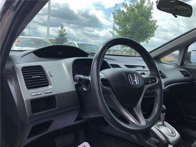 2011 Honda Civic SE (Stk: D200240A) in Mississauga - Image 11 of 16