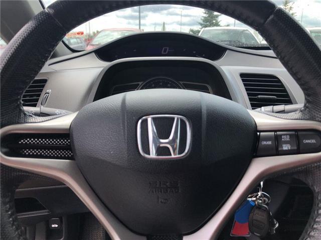 2011 Honda Civic SE (Stk: D200240A) in Mississauga - Image 12 of 16