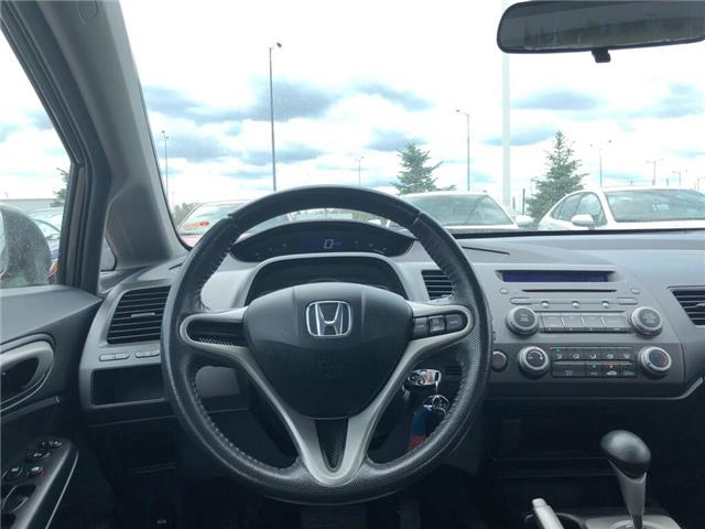 2011 Honda Civic SE (Stk: D200240A) in Mississauga - Image 15 of 16