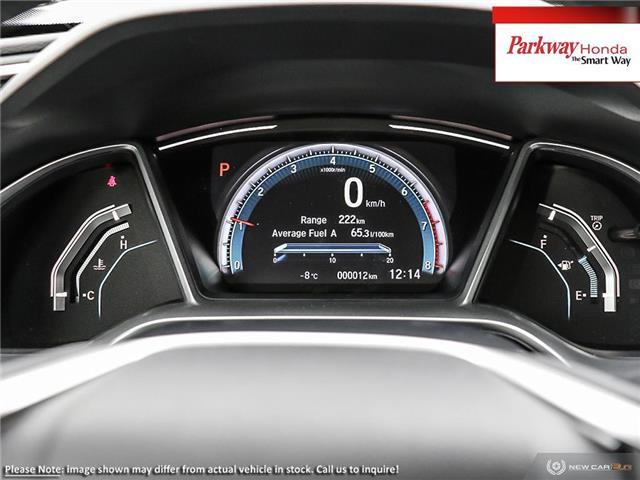2019 Honda Civic Touring (Stk: 929640) in North York - Image 14 of 23