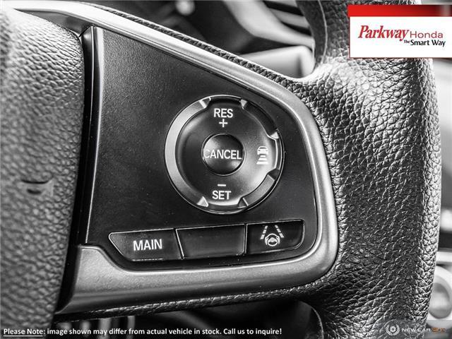 2019 Honda Civic LX (Stk: 929637) in North York - Image 15 of 22