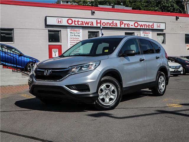 2015 Honda CR-V LX (Stk: H7817-0) in Ottawa - Image 1 of 26