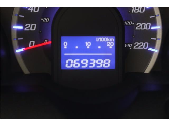 2013 Honda Fit Sport (Stk: 119-245B) in Huntsville - Image 20 of 29