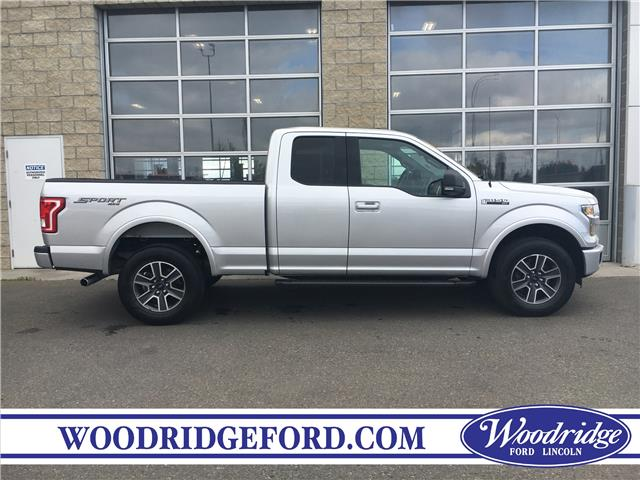 2015 Ford F-150 XLT (Stk: K-1500A) in Calgary - Image 2 of 18