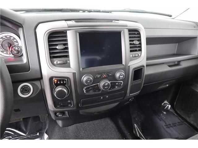 2019 RAM 1500 Classic 22A ST (Stk: 19-361) in Huntsville - Image 25 of 35