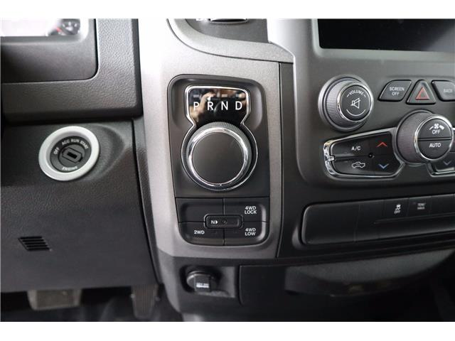 2019 RAM 1500 Classic 22A ST (Stk: 19-361) in Huntsville - Image 27 of 35