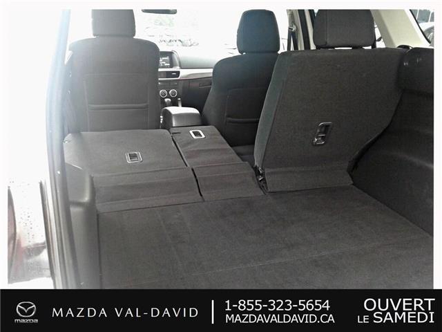 2016 Mazda CX-5 GS (Stk: 19422A) in Val-David - Image 11 of 25