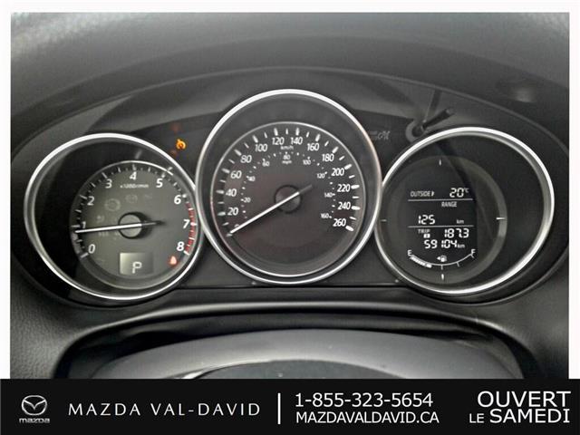 2016 Mazda CX-5 GS (Stk: 19422A) in Val-David - Image 18 of 25