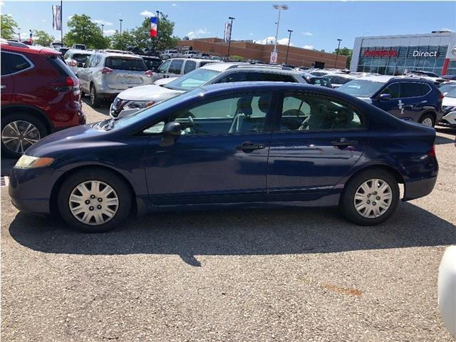 2007 Honda Civic AS - IS ONLY | MANAGER SPECIAL  (Stk: N3725A) in Mississauga - Image 2 of 19