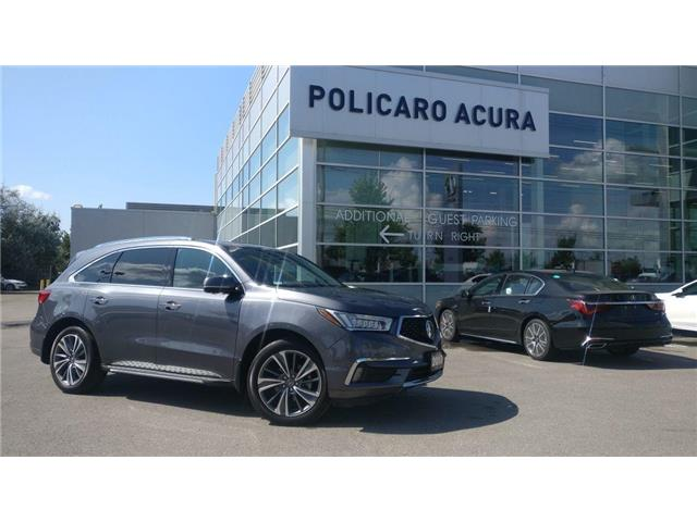 2017 Acura MDX Elite Package (Stk: 501350T) in Brampton - Image 1 of 14