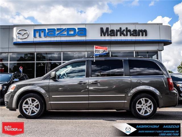 2010 Dodge Grand Caravan SE (Stk: Q190695A) in Markham - Image 3 of 25