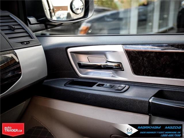 2010 Dodge Grand Caravan SE (Stk: Q190695A) in Markham - Image 22 of 25