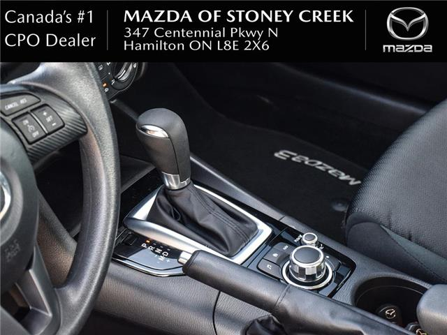 2016 Mazda Mazda3 GX (Stk: SU1323) in Hamilton - Image 10 of 23
