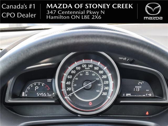 2016 Mazda Mazda3 GX (Stk: SU1323) in Hamilton - Image 17 of 23