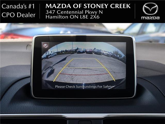 2016 Mazda Mazda3 GX (Stk: SU1323) in Hamilton - Image 23 of 23