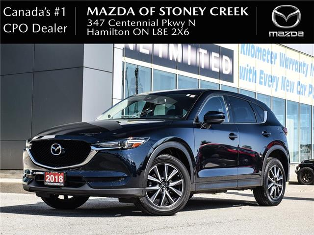 2018 Mazda CX-5 GT (Stk: SR1321) in Hamilton - Image 1 of 24
