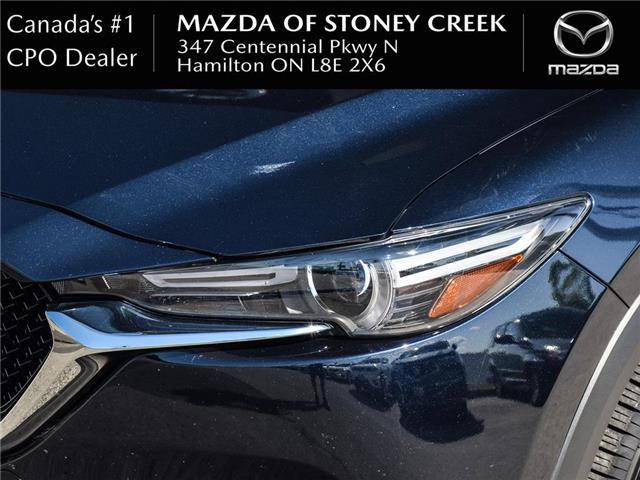2018 Mazda CX-5 GT (Stk: SR1321) in Hamilton - Image 9 of 23
