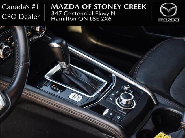 2018 Mazda CX-5 GT (Stk: SR1321) in Hamilton - Image 10 of 23