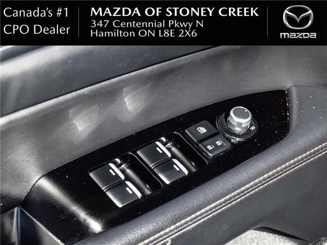 2018 Mazda CX-5 GT (Stk: SR1321) in Hamilton - Image 11 of 23