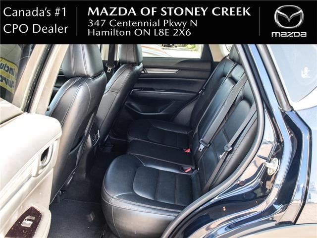 2018 Mazda CX-5 GT (Stk: SR1321) in Hamilton - Image 14 of 23