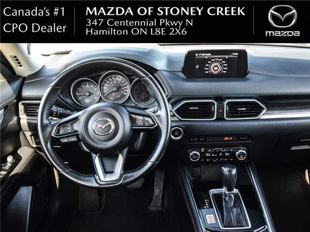 2018 Mazda CX-5 GT (Stk: SR1321) in Hamilton - Image 15 of 23