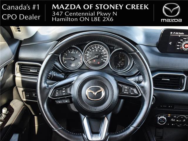 2018 Mazda CX-5 GT (Stk: SR1321) in Hamilton - Image 16 of 23