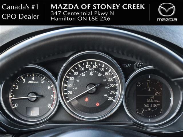 2018 Mazda CX-5 GT (Stk: SR1321) in Hamilton - Image 17 of 23