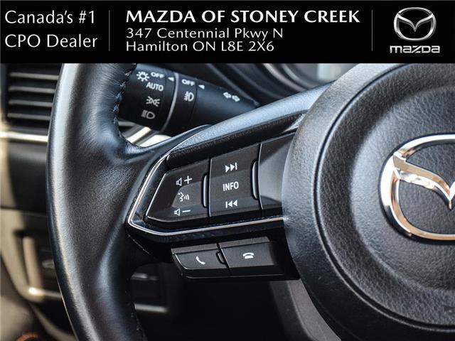 2018 Mazda CX-5 GT (Stk: SR1321) in Hamilton - Image 18 of 23