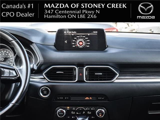 2018 Mazda CX-5 GT (Stk: SR1321) in Hamilton - Image 21 of 23