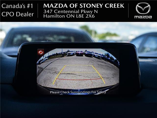2018 Mazda CX-5 GT (Stk: SR1321) in Hamilton - Image 23 of 23
